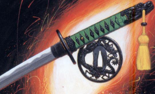 File:Celestial Sword of the Dragon.jpg