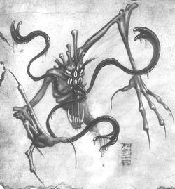 Akuma no Oni (spawn)