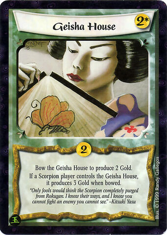 File:Geisha House-card5.jpg