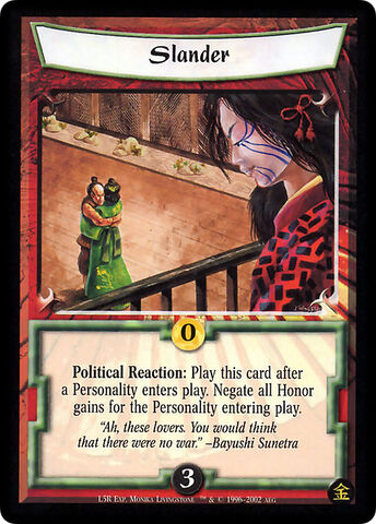 File:Slander-card3.jpg