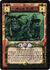 Marsh Troll-card4