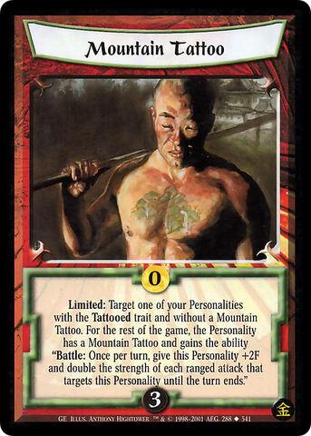 File:Mountain Tattoo-card2.jpg