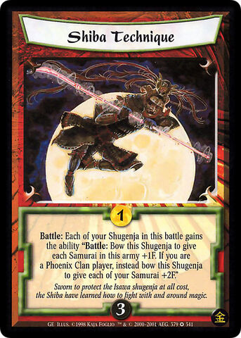 File:Shiba Technique-card2.jpg
