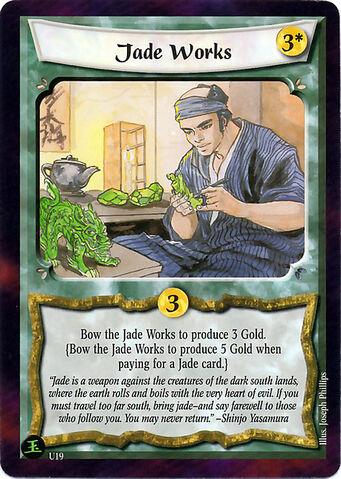 File:Jade Works-card8.jpg