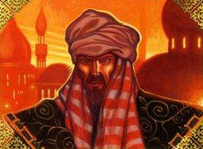 File:Kasib al Atif.jpg