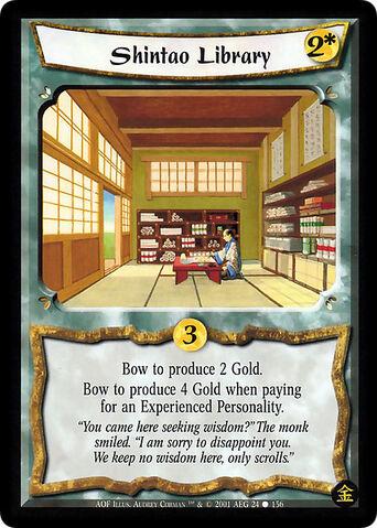 File:Shintao Library-card.jpg