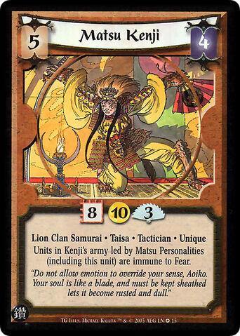 File:Matsu Kenji-card3.jpg