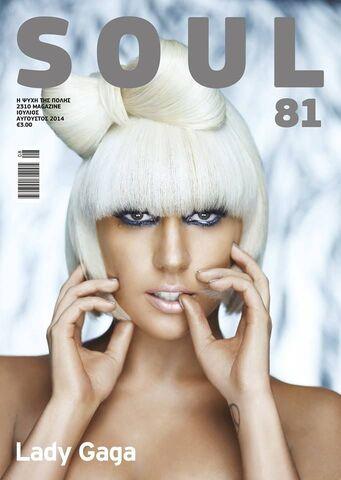 File:Soul Magazine - Greece (Aug, 2014).jpg