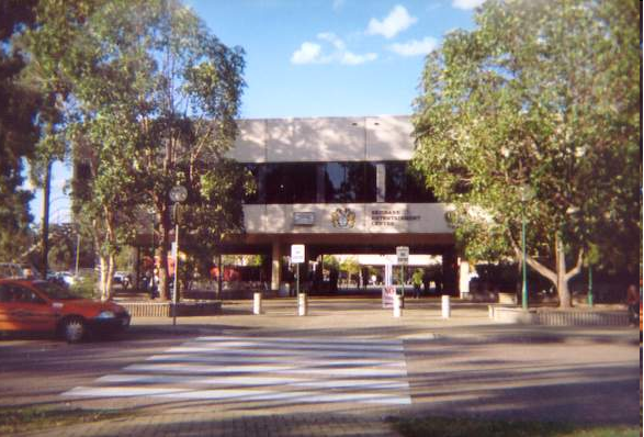 File:Brisbane Entertainment Centre.png