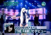 6-12-09 Music Station 001