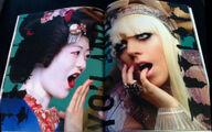 Super Lady Gaga 035-036