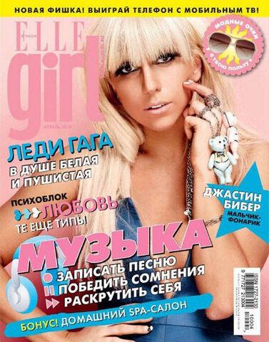 File:April 2009 Elle Girl Russia.jpg