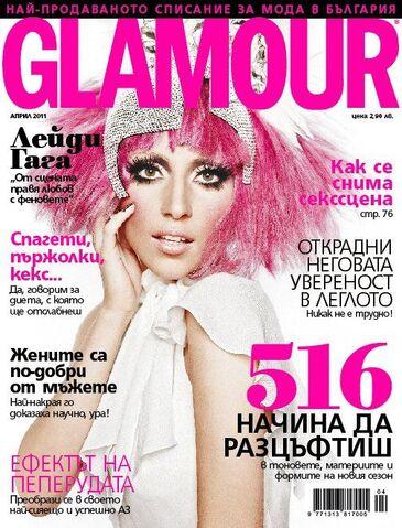 File:Glamour Magazine - Bulgaria (Apr, 2011).jpg