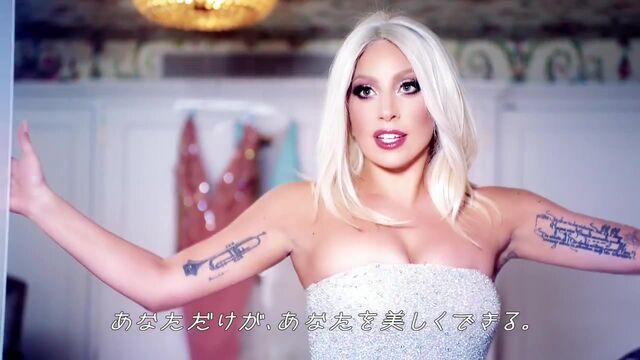 File:Lady Gaga for SHISEIDO - Commercial (1).jpg