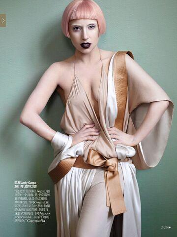 File:Vogue Magazine - China (Dec, 2013).jpg