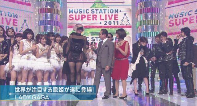 File:12-23-11 Music Station 2.jpg