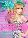 Cover-ViVi-September09