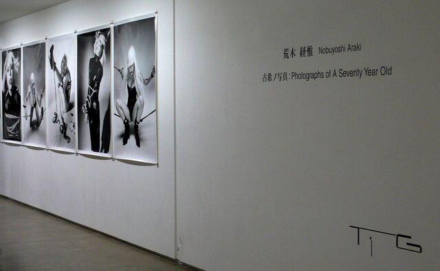 File:Koki No Shashin - Photographs of A Seventy Year Old 001.jpg
