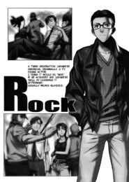 Black Lagoon rock actor