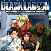 Black Lagoon OST Cover