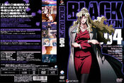 Black Lagoon DVD Covers 004