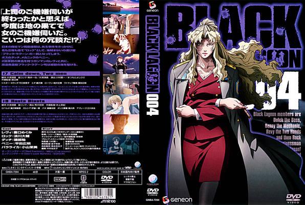 File:Black Lagoon DVD Covers 004.jpg