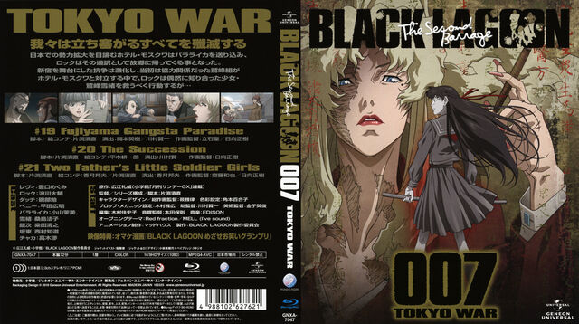File:Black Lagoon The Second Barrage Blu-ray Disc Cover 007.jpg