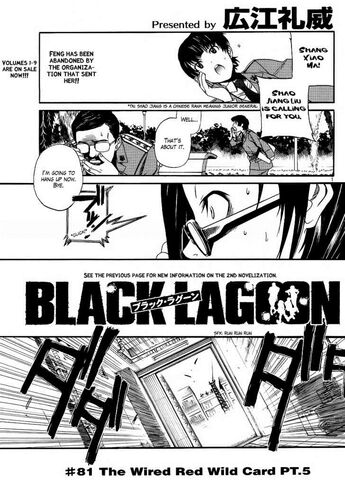 File:Black Lagoon v10c81.jpg