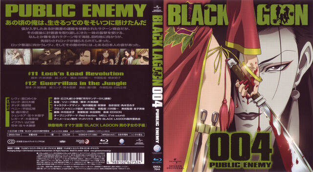 File:Black Lagoon Blu-ray Disc Covers 004.jpg