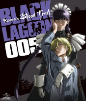 Black Lagoon Robertas Blood Trail DVD Covers 005