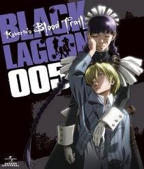 Black Lagoon Robertas Blood Trail DVD Covers 005