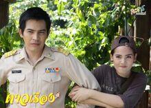 455px-DaoRaung