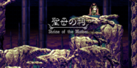 Shrine of the Mother