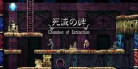 Chamber of Extinction