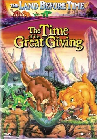 File:The Time of the Great Giving - DVD cover.jpg