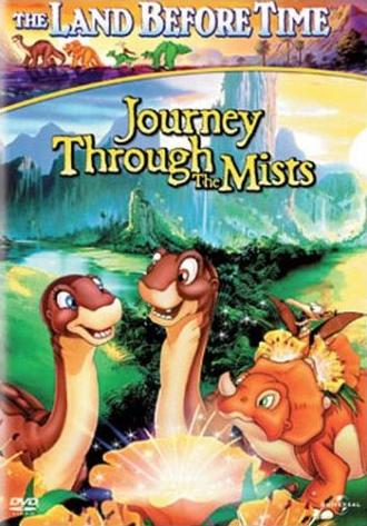 File:Journey Through the Mists - DVD cover.jpg