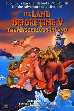 Original 5th film video cover