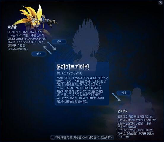 File:Img hero relation 19 100607 02.jpg