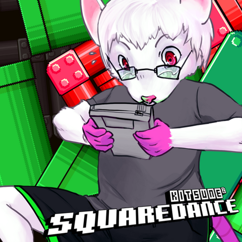 File:Squaredance cover.png