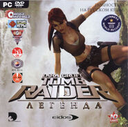 104808-lara-croft-tomb-raider-legend-windows-front-cover