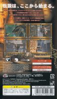 167718-lara-croft-tomb-raider-anniversary-psp-back-cover
