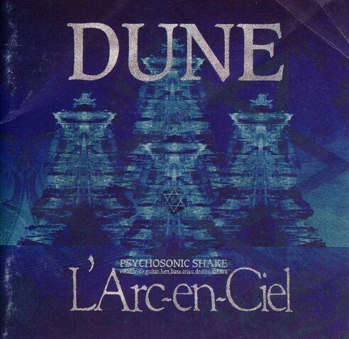 File:L'Arc-en-Ciel DUNE.jpg