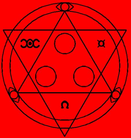 File:Crimson Seal (v2)2.PNG