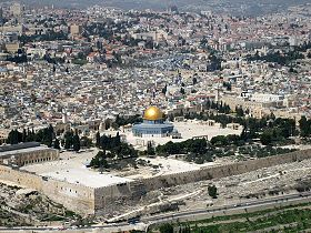 File:280px-Temple mount.jpg