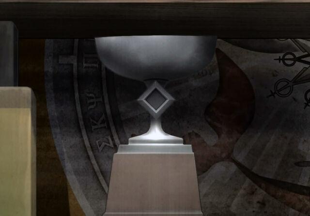 File:Grandcup.jpg