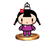 Ching Trophy