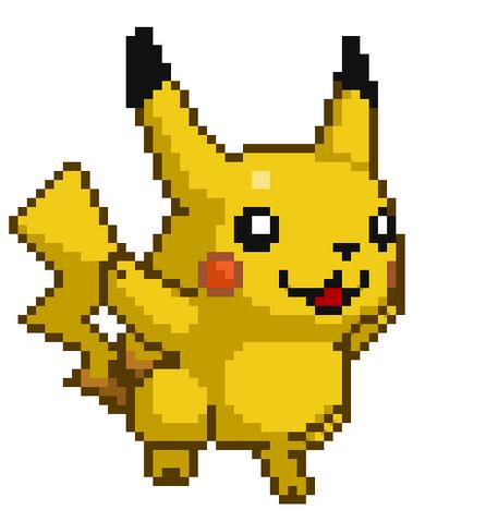 File:Pikachu....png