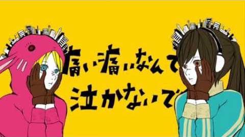 【UTAU】Mako and Luna - Matryoshka