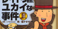 Professor Layton and the Cheerful Mystery