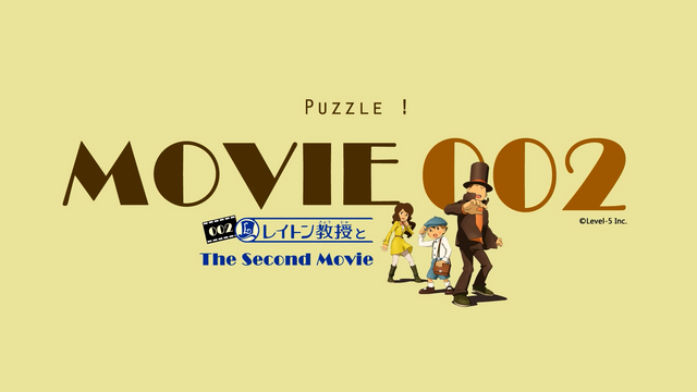 File:Second Movie.png